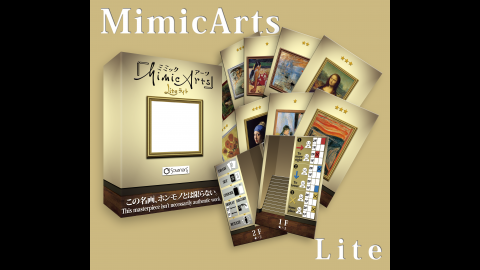 [『MimicArts Lite』/SoLunerG]
