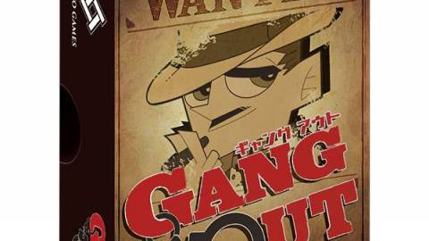 [GANG OUT - ギャングアウト -]