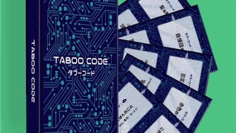 [TABOO CODE「タブーコード」]