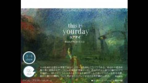 [this is yourday /ユアデイ]