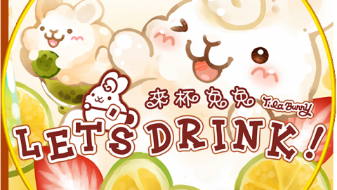 [【MOZI】Let's Drink 兎ちゃんをどうぞ]