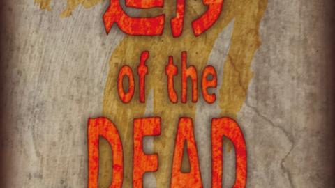 [進捗 of the DEAD]