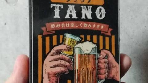 [ノミタノ -飲み会は楽しく飲みすぎず-]