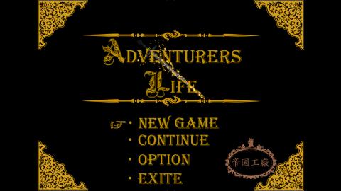 [Adventurer's Life]