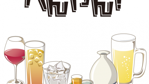 [全然飲んでへんやん!]