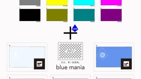 [COLOR CODE + 拡張版 blue mania]