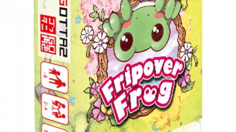 [ひっくりガエル 新装版(Flip over Frog)]