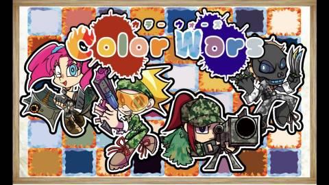 [Color Wars]