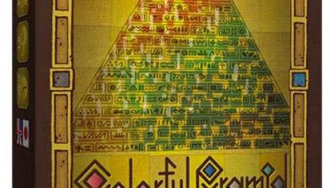 [カラフルピラミッド]