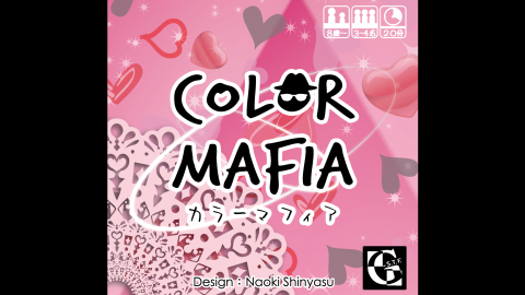 [COLOR MAFIA]