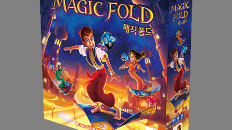 [[Magic Fold マジックフォールド ]]