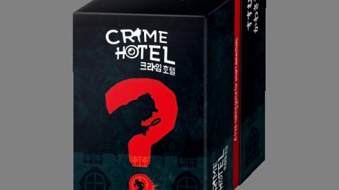 [[Crime Hotel クライムホテル]]