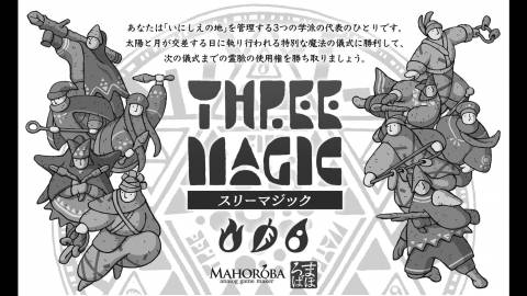 [Three Magic(スリーマジック)]