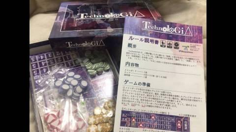 [2019大阪春制作「TechnoloGiA」 - 拡大再生産で爽快プレイ!]