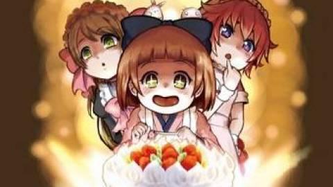 [ケーキはどこへ消えた?]