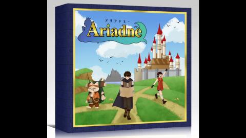 [【2019春新作】Ariadne(アリアドネー)【RPG×ワーカープレイスメント】]