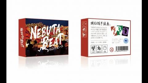 [【祭り体感型カードゲーム】NEBUTA BEAT]
