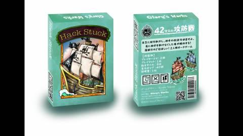 [■Hack Stuck / Glory's Works■]