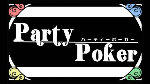 [Party Poker ~パーティーポーカー~]