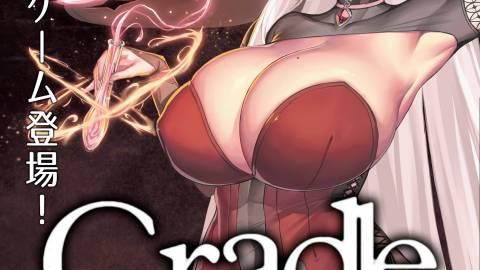 [Cradle]