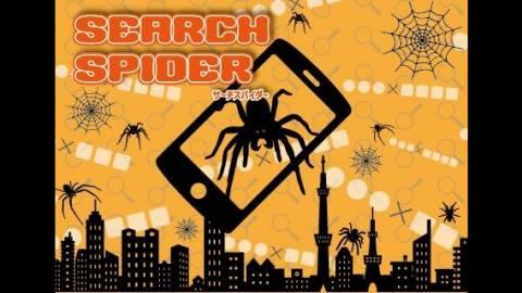 [SEARCH SPIDER]