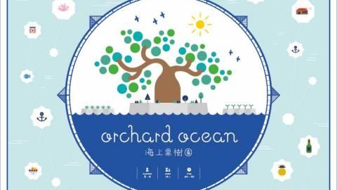 [orchard ocean -海上果樹園-]
