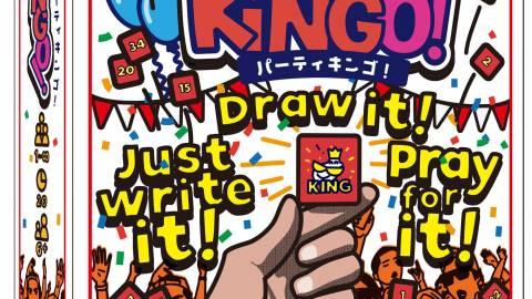 [次世代ビンゴゲーム「パーティーキンゴ!(Party KINGO!)」]