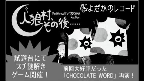 [よだかのレコード物販 2019春(F02)]