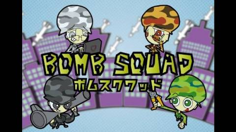 [BOMB SQUAD -ボムスクワッド-]