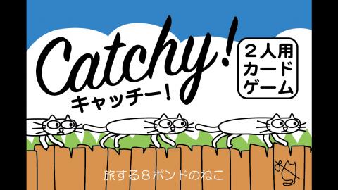 [Catchy!]