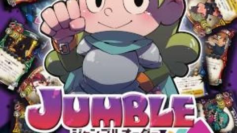 [Jumble Order Expansion: Old Tales(ジャンブルオーダー 拡張:オールドテイルズ)]