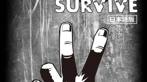 [the dead : SHOOT 2 SURVIVE(ザ・デッド・シュート・トゥ・サヴァイヴ)]
