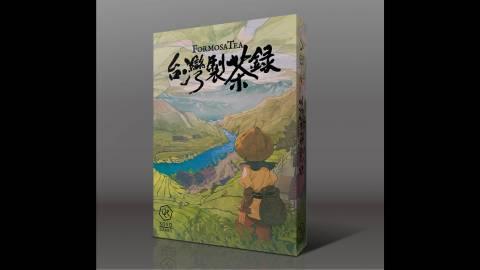 [[両-L033-34]台湾製茶録のゲーム紹介]