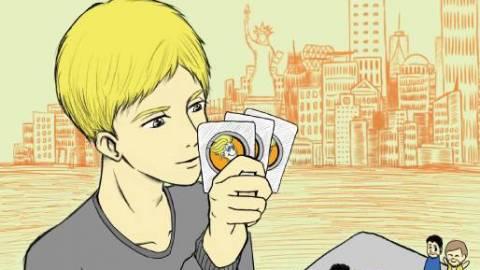 [GEEK MASHUP! -ニューヨークのボードゲーム会エッセイ漫画-]