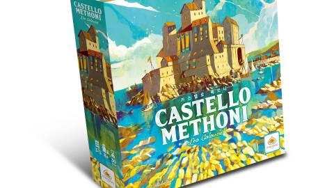 [[イ17 Mandoo Games]  Castello Methoni カステッロメトーニ]