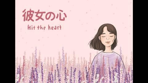 [[2019新作]ドキドキ, 彼女の心]
