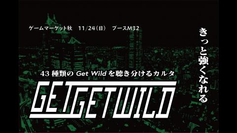 [Get Get WIld]