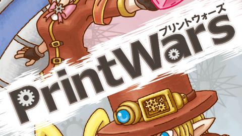 [色を集めて世界を救う「PrintWars」]