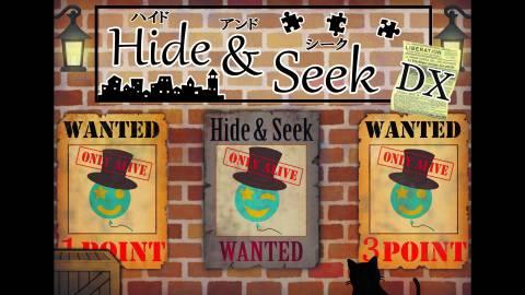 [Hide & Seek DX(ハイドアンドシークDX)]