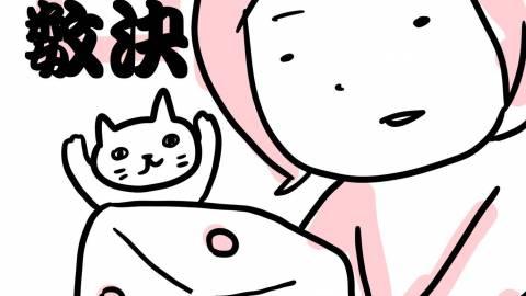 [【No.511133 まよひが企画】ダイ数決]