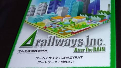 [⊿railways inc.デルタ鉄道株式会社 After The RAIN.]