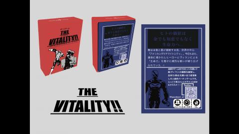 [THE VITALITY!!]