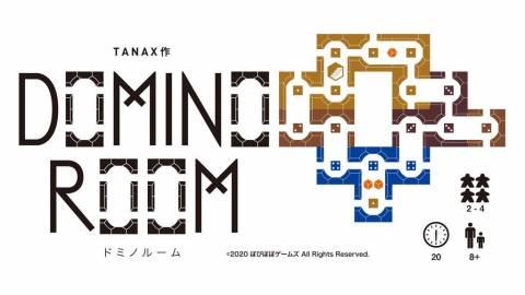 [ドミノルーム | Domino Room]