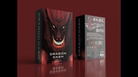 [ドラゴンダッシュ(DRAGON DASH)]