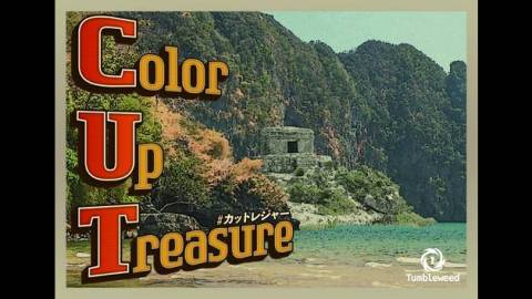 [Color Up Treasure]