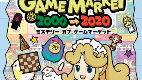[ドラマチック謎解きゲーム×ゲームマーケット「MYSTERY OF GAMEMARKET 2000→2020」]