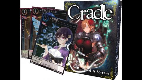 [Cradle Sword & Socery 新箱]