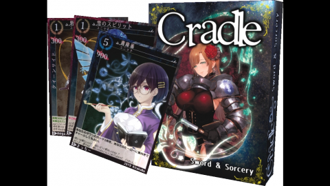 [Cradle Sword & Socery 新箱]