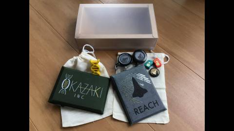 [【2020秋新作】「Reach」と「Okazaki」特別バンドルの予約【New】]