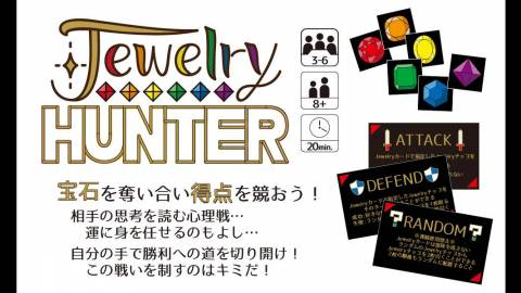 [Jewelry Hunter]